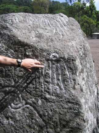 possible carvings of a lava flow from the nearby Baru Volcano